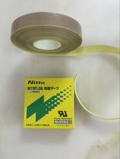 供应日东NITTO高温胶布特氟龙973UL-S耐热胶带