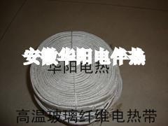 安徽华阳供应高温加热带玻璃纤维电加热带 玻璃布加热带220V