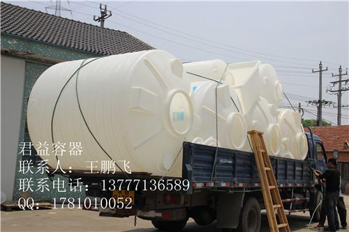 特价20吨塑料水箱/20吨PE罐/20立方蓄水桶/20吨储水箱/20吨水塔