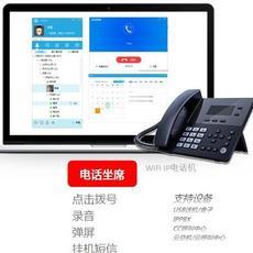 自动外呼呼叫中心电话呼叫系统自动外呼管理系统