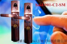 901-C2-SM双面指纹密码锁 盛爱杰指纹锁  锁盛爱杰指纹密码锁