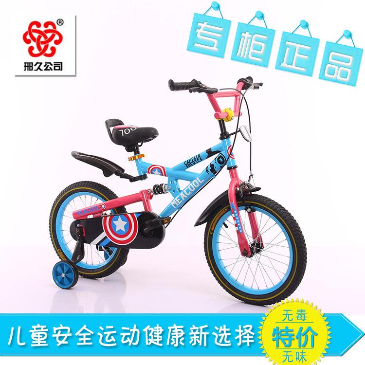 大量批发供应新款儿童自行车 减震自行车 美国队长高档自行车时尚