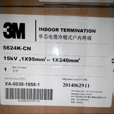 美国正品3M接头15KV户内单芯5625K-CN冷缩 终端电缆附件