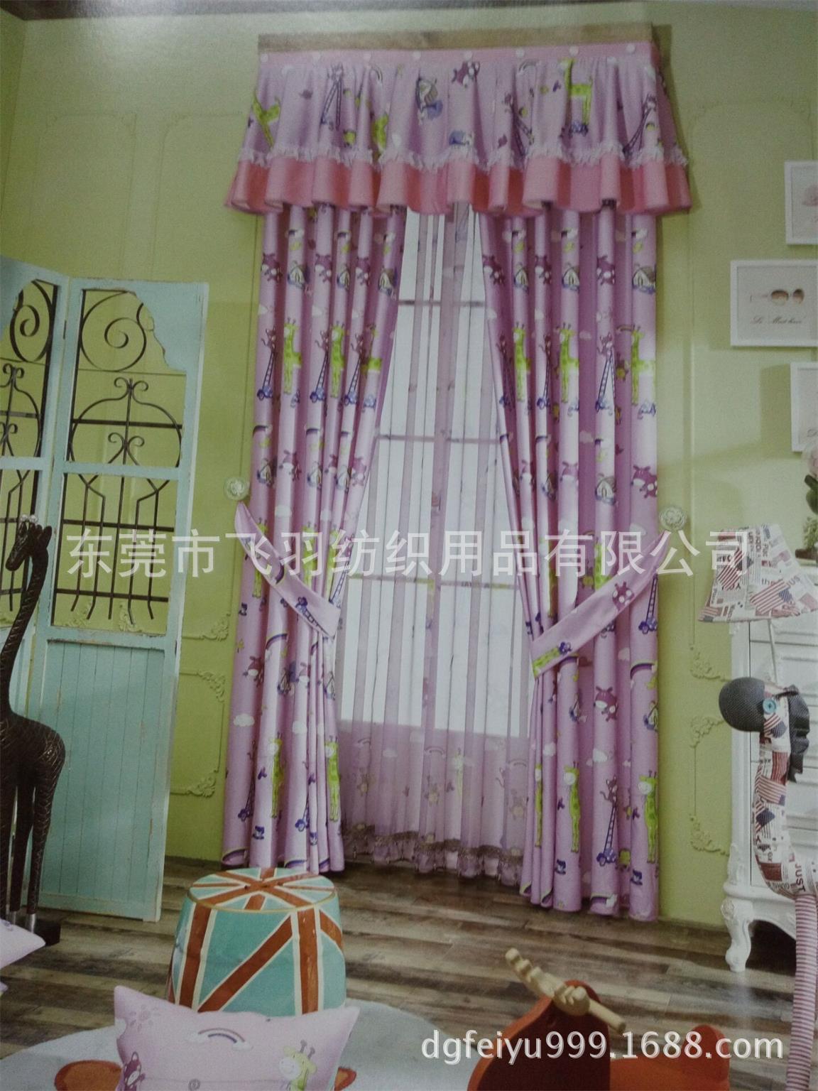 韩式风格北美风情儿童房窗帘价格–中国网库