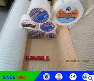 供应专业织造玻璃纤维内墙网布 举报 本产品采购属于商业贸易行为
