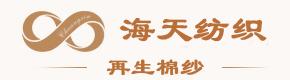 宁波海天纺织有限公司