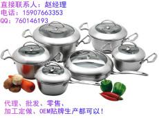 欧式汤锅20cm 炊具礼品套装三件套 厨房橱柜电器礼品赠品 锅具定做
