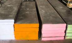 供应优特钢 模具钢P21 P21塑胶模具钢 批发模具钢材 进口模具钢
