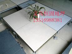 慈溪防静电架空地板强度高承载性高能地板