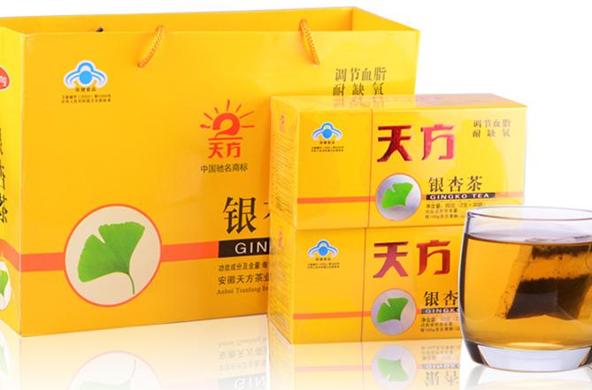 供应天方茶叶 银杏茶
