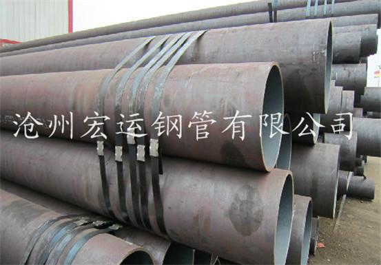 Q195碳素钢吹氧焊管