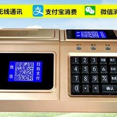 湖南迪卡高性价比多功能消费机多种消费方式操作简单使用方便厂家直销质优价廉