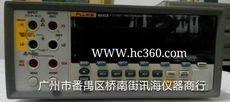 供应惠普HP-8845A高精度数字万用表