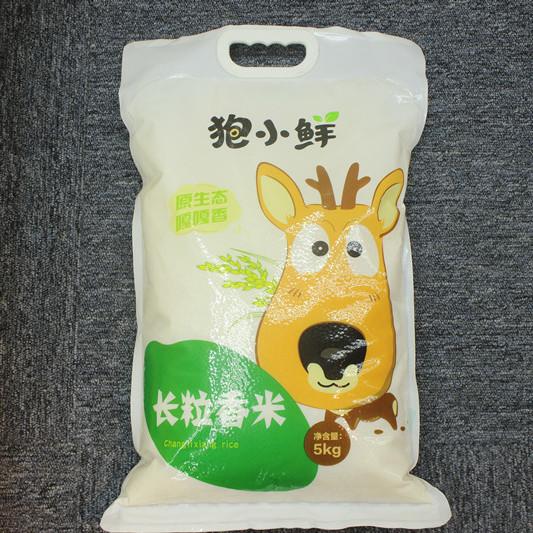 狍小鲜黑龙江五常长粒香米5kg新米