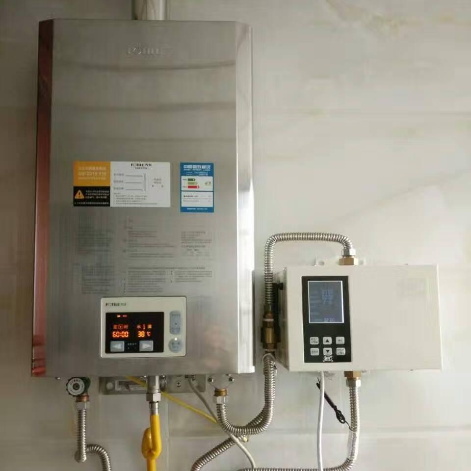 供应郑州洛阳武汉柳州好特热水循环泵1212WX重庆家适康智能科技热水循环系统