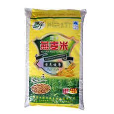 优质源头厂家源洋 燕麦米 精制燕麦米 纯天然优质 无添加 健康杂粮