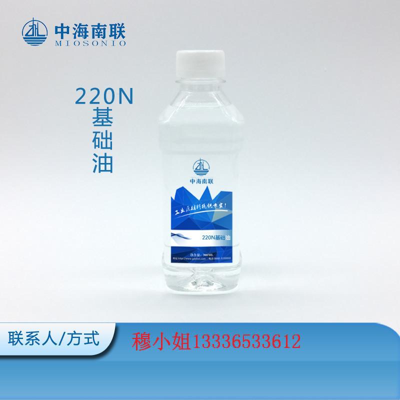 220N基础油 先进工艺深度精致基础油 高级防锈油