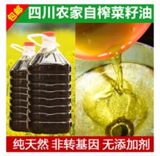 四川画里乡村特产菜籽油 农家纯正非转基因菜籽油农家菜籽油