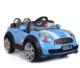 三乐宝马儿童电动车mini宝宝汽车四轮可坐带遥控男女小孩玩具童车