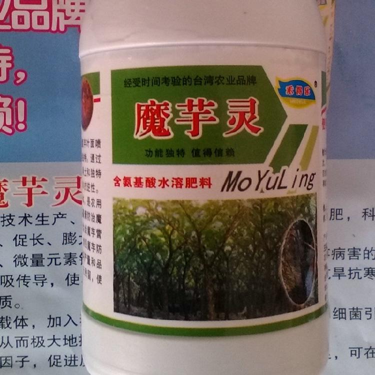 汰腐净魔芋灵 魔芋专用肥料 魔芋软腐病专用农药 魔芋专用除草剂 魔芋专用药