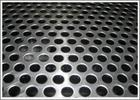粉体设备配件厂家供应   祝财过滤筛板,园孔筛板,冲孔筛板