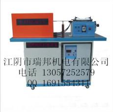 供应高效节能的中频圆钢感应加热炉