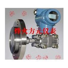 FH1151LT单法兰液位压力变送器烽火方元仪表北京大兴产业基地