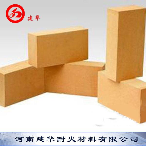 建华耐材  高铝低铁隔热砖  厂家直销 价格优惠