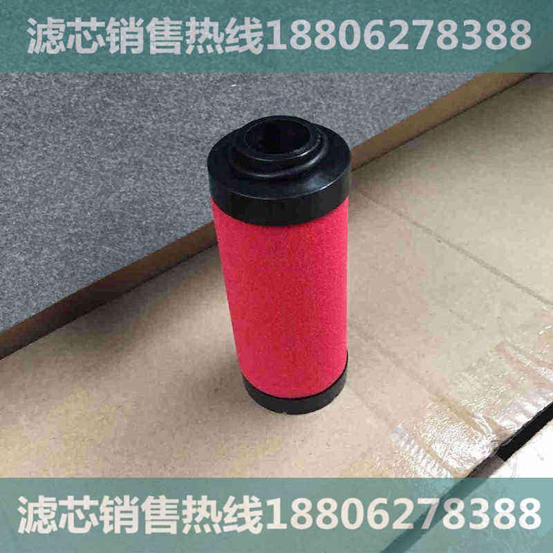 3050V滤芯|广东东誉款滤芯DF0078(G)-ACSDF0078(G)-ARDF0078(G