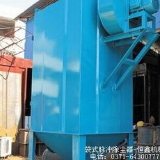 冶金行业专业袋式除尘器设备厂家直销