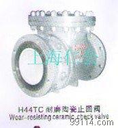 上海仁公H44TC陶瓷止回阀