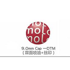 深圳市松记纽扣制品有限公司供应32L五爪扣爬扣珠面系列
