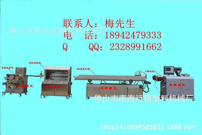 广东远锦塑机供应尼龙高压管挤出生产设备/塑料管材挤出机