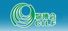 第十一届中国(深圳)国际物流与交通运输博览会