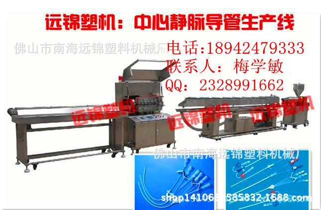 广东鼻咽管挤出设备/PVC氧气管挤出生产设备/广东医疗管挤出设备
