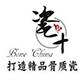 欢迎关注陶瓷产业平台