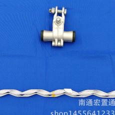 光缆金具 预绞式金具ADSS金具悬垂线夹
