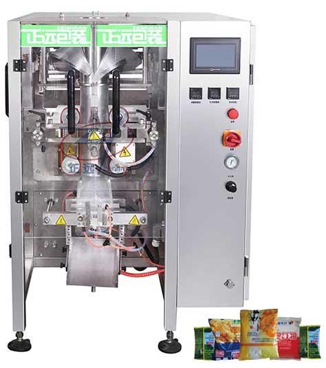 正远 新型 VFS5000D 立式制袋 自动充填包装机