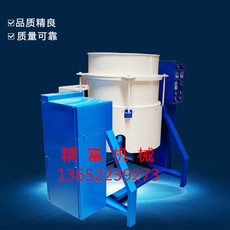 供应新型环保自动抛光设备120升涡流研磨光饰机