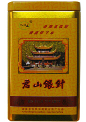 2015年新茶明前茶绿茶 特级春茶50g