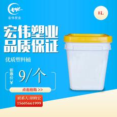 宏伟塑业供应8L塑料桶 可印刷 可定制