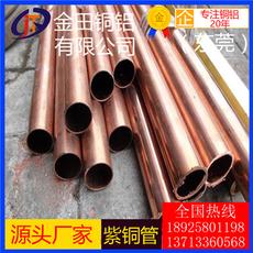 c1201精密高纯度紫铜管直销商 t6环保耐冲击紫铜管供应商