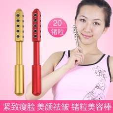 美颜器热卖20锗l粒美颜棒锗瘦脸棒 导体美容棒 美颜器 锗粒按摩棒