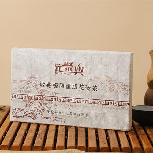 定聚兴黑茶 安化黑茶 500g限量收藏版花砖茶