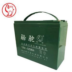 供应 12V36AH铅酸免维护机头125A干电池电瓶蓄电池