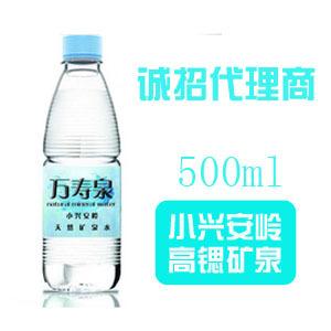 500ml黑龙江小兴安岭高锶矿泉水承揽代工批发