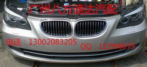 广州八方速达汽配公司