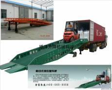 供应苏州琇泽液压装卸平台集装箱调节板厂家直销