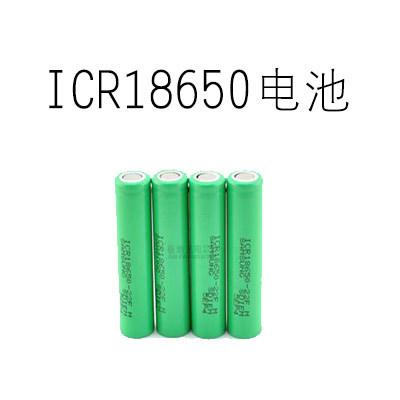 批发进口三星18650锂电池,ICR18650电池全新3000mah 3.7V锂电池