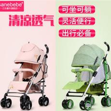 三乐婴儿推车可坐可躺超轻便携婴儿车避震手推车折叠伞车宝宝推车